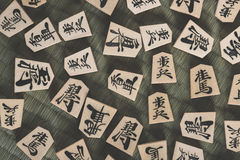 Japanese chess strategy board games in japan Stock Images