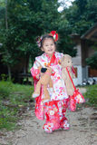 Japanese Child Kimono and bear Stock Photo