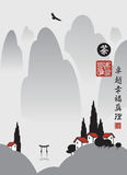 Japanese and Chinese landscape Stock Photography