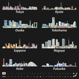 Japanese city skylines on black background with location, navigation and travel icons Stock Image