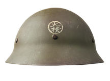 Japanese Civil Defence Helmet Stock Image