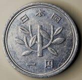 A Japanese Coin. Close up Stock Photos