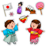 Japanese collection. Set of Japanese children and symbols Royalty Free Stock Image