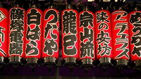 Japanese colorful lantern. Colorful decorative lanterns in Asakusa, Tokyo Stock Images