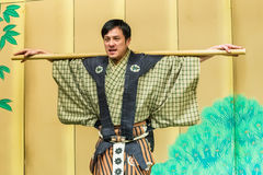 Japanese comedian in Kyoto Royalty Free Stock Photos