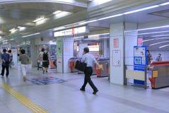 Japanese commuters. Commuters at Osaka subway station in Osaka Japan Royalty Free Stock Image