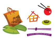 Japanese Concept Art. Graphics for Japanese restaurants and menu Royalty Free Stock Photo