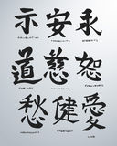 Japanese concepts a Royalty Free Stock Photo