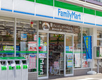 Japanese convenience store Stock Photo