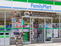 Japanese convenience store Stock Images