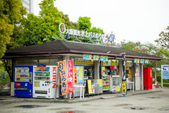 Japanese convenience store in Osaka castle park Royalty Free Stock Photography