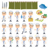 Japanese Cook man White Stock Images