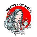 Japanese cosmetics. Asian woman in the branches of the cherry blossoms on a background of red circle. A symbol of Royalty Free Stock Image