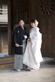 Japanese couple dress up in formal Stock Photos