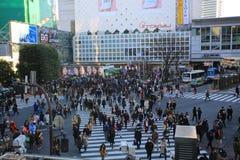 Japanese cross the road on Shibuya street