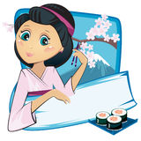 Japanese cuisine banner Royalty Free Stock Photo