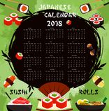 Vector Japanese sushi food calendar 2018. Japanese cuisine calendar 2018 template poster of sushi Asian food. Vector design of sashimi and sushi rolls and salmon Royalty Free Stock Image