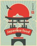 Japanese Cuisine Stock Photos