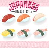 Japanese cuisine food Sushi salmon tuna bass hamachi sweet egg Royalty Free Stock Image