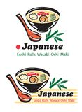 Japanese cuisine for restaurant design Royalty Free Stock Images