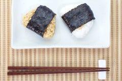 Japanese Cuisine, Rice Ball Onigiri Royalty Free Stock Photos