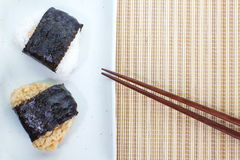 Japanese cuisine, rice ball Onigiri Royalty Free Stock Photography