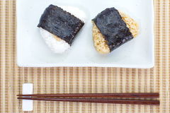 Japanese cuisine, rice ball Onigiri Stock Image