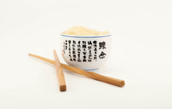 Japanese cuisine is rice sticks Stock Image