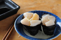 Scallop rice Royalty Free Stock Photos