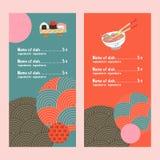 Japanese cuisine. Traditional Japanese dish. Vector illustration. Japanese cuisine. A set of traditional Japanese dishes. Vector illustration in cartoon style Stock Photos