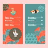 Japanese cuisine. Traditional Japanese dish. Vector illustration. Japanese cuisine. A set of traditional Japanese dishes. Japanese chef with a large kitchen Stock Photos