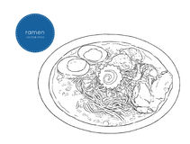 Japanese cuisine soup ramen sketch vector. Japanese cuisine soup ramen. Vector Hand drawn illustration Royalty Free Stock Photography
