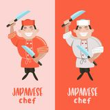 Japanese cuisine. Traditional Japanese dish. Chefs Japanese. Vec. Japanese cuisine. A set of traditional Japanese dishes. Japanese chef with a large kitchen Stock Photos