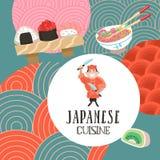 Japanese cuisine. Traditional Japanese dish. Chefs Japanese. Vec. Japanese cuisine. A set of traditional Japanese dishes. Japanese chef with a large kitchen Stock Image