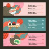 Japanese cuisine. Traditional Japanese dish. Vector illustration. Japanese cuisine. A set of traditional Japanese dishes. Vector illustration in cartoon style Royalty Free Stock Photography