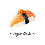 Japanese cuisine, traditional food icon. Pixel perfect isolated  illustration. Stock Images