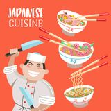 Japanese cuisine. Vector illustration. The Japanese chef. stock illustration