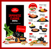 Japanese cuisine vector menu price cards template Royalty Free Stock Photography