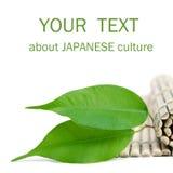 Japanese Culture Stock Photos