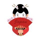 Japanese culture beautiful geisha Stock Photo