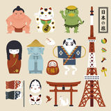 Japanese culture symbol collection Stock Photos