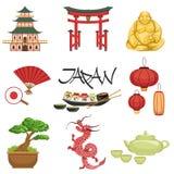 Japanese Culture Symbols Set Stock Photos