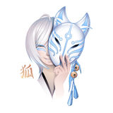 Japanese deamon fox Stock Photos