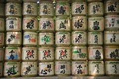 Japanese decoratiom Royalty Free Stock Photo