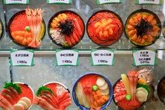 Japanese delicious menu Stock Image