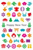 Japanese design icons. new year card. Japanese traditional design. vector illustration Stock Image