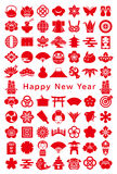 Japanese design icons. new year card. Stock Photography