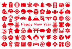 Japanese design icons. new year card. Stock Photo