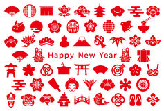 Japanese design icons. new year card. Stock Image