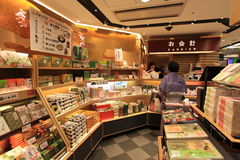 Japanese dessert shop,Tyoto,Japan Royalty Free Stock Photo